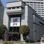 東京証券取引所の区分と上場基準見直し