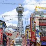 【経済コラム】大阪都構想って何が目的なの?